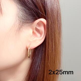 K18 フープピアス ゴールド リングピアス 2x25mm ペア 18K 新品(ピアス)