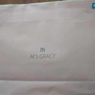 エムズグレイシー(M'S GRACY)のM'S GRACY  2021  福袋 38(その他)