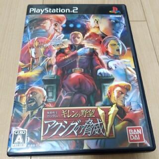 プレイステーション2(PlayStation2)の機動戦士ガンダム ギレンの野望 アクシズの脅威V PS2(家庭用ゲームソフト)