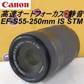 キヤノン(Canon)の新型STMモーター★超望遠 説明書付★CANON EF-S 55-250mm(レンズ(ズーム))