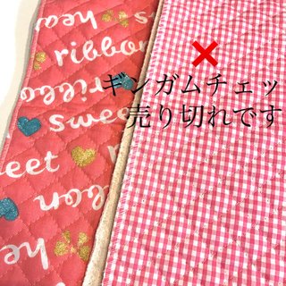 キルティング ピンク はぎれ 布 生地 ラメ(生地/糸)