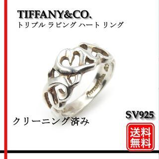 ティファニー(Tiffany & Co.)の【正規品】ティファニー TIFFANY&Co. トリプル ラビングハートリング(リング(指輪))