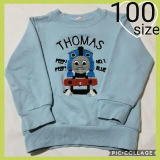 used♥トーマス刺繍トレーナー(100)
