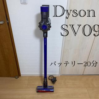 ダイソン(Dyson)のダイソンSV09MH(掃除機)