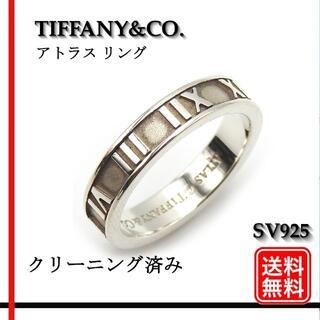 ティファニー(Tiffany & Co.)の【正規品】ティファニー TIFFANY&Co. アトラス リング シルバー925(リング(指輪))