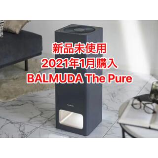バルミューダ(BALMUDA)の新品未使用 BALMUDA The Pure 空気清浄機(空気清浄器)