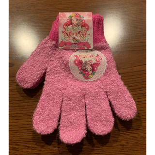 シマムラ(しまむら)のヒーリングっどプリキュア手袋🧤(手袋)
