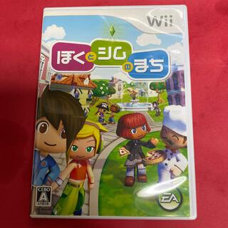 ウィー(Wii)のぼくとシムのまち Wii(家庭用ゲームソフト)