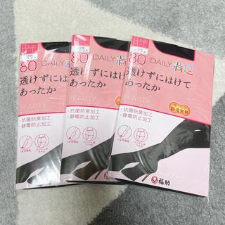 フクスケ(fukuske)の福助 満足 タイツ 80デニール ブラック 3足セット(タイツ/ストッキング)