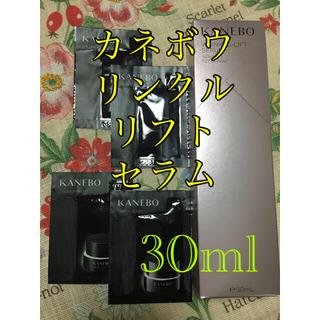 カネボウ(Kanebo)のカネボウ リンクル リフト セラム 30ml(美容液)