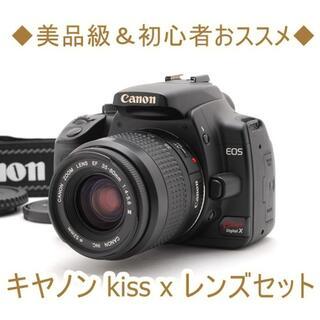 キヤノン(Canon)の◆美品級&初心者おススメ◆キヤノン kiss x レンズセット (デジタル一眼)