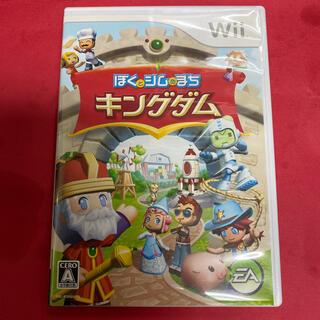 ウィー(Wii)のぼくとシムのまち キングダム Wii(家庭用ゲームソフト)
