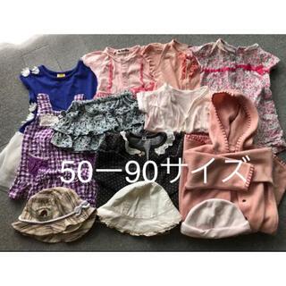 ニシマツヤ(西松屋)の50-90サイズ ベビー服 12点 まとめ売り(ロンパース)