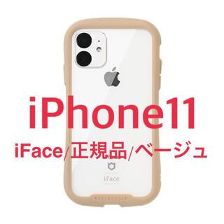 iFace reflection iPhone11 ベージュ(iPhoneケース)