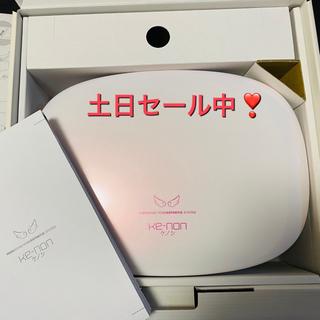 ケーノン(Kaenon)の美品 ケノン 7.1 パールホワイト(フェイスケア/美顔器)