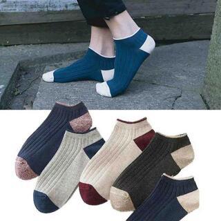 靴下 メンズソックス 綿 ショートソックス 5足セット(ソックス)