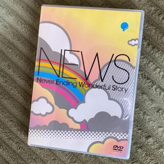 NEWS/Never Ending Wonderful Story〈2枚組〉(ミュージック)