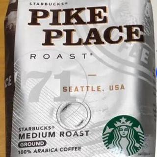 スターバックスコーヒー(Starbucks Coffee)のスターバックス  コーヒー豆  2点セット(フード/ドリンク券)