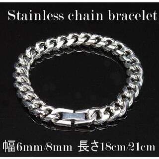 幅8mm 18cm ステンレス 喜平 チェーン ブレスレット メンズ 中折れ式(ブレスレット)