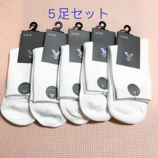 新品 ビジネス メンズ白 靴下5足セット 綿素材(ソックス)