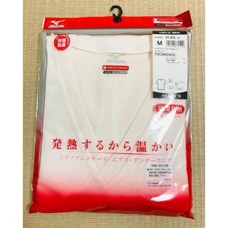 MIZUNO - ミズノ ブレスサーモ Vネック 半袖シャツ