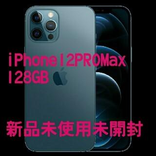 アイフォーン(iPhone)の新品未開封appleストア購入 SIMフリーiphone 12 PRO MA(スマートフォン本体)