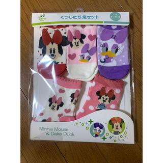 ディズニーミニーちゃん/デイジーの靴下5足セット/9〜15サイズ/子供用靴下