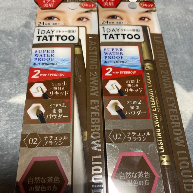 K-Palette(ケーパレット)のK-パレット ラスティングツーウェイアイブロウリキッド 02 ナチュラルブラウン コスメ/美容のベースメイク/化粧品(アイブロウペンシル)の商品写真