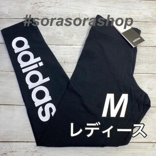 adidas - アディダスレギンスM