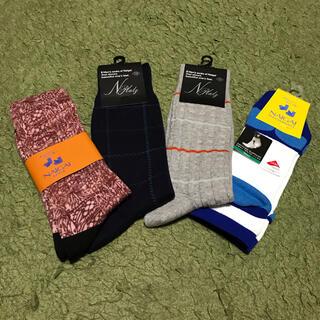 ナイガイ(NAIGAI)の新品 靴下 ソックス 4点セット メンズ(ソックス)