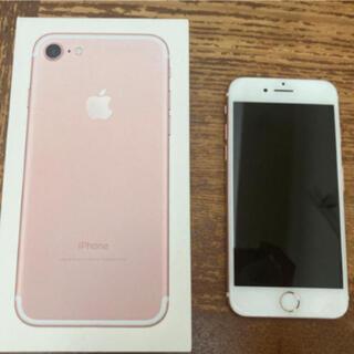 アイフォーン(iPhone)のiPhone 7 Rose Gold 32 GB SIMフリー(スマートフォン本体)