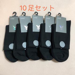 新品 ビジネス メンズ黒 靴下10足セット 綿(ソックス)