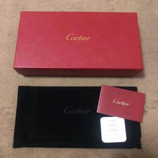 カルティエ(Cartier)のカルティエ Cartier 長財布 箱のみ 空箱 ボックス プレゼント(ショップ袋)