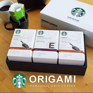 スターバックスコーヒー(Starbucks Coffee)のスターバックス ドリップコーヒー ORIGAMI(コーヒー)