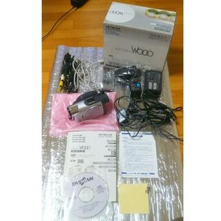 ヒタチ(日立)のHITACHI DVDビデオカメラ DZ-MV780 パールシルバー(ビデオカメラ)