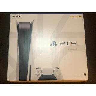 PlayStation - PlayStation5 プレイステーション5 PS5 本体 ディスクドライブ