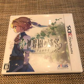 ニンテンドー3DS - 「新・世界樹の迷宮 ミレニアムの少女 3DS」
