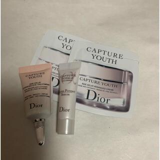 Dior - ディオール♡サンプル