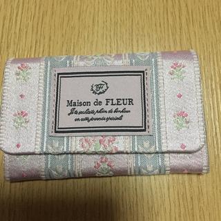 メゾンドフルール(Maison de FLEUR)のMaison de FLEUR(ポーチ)
