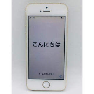 アップル(Apple)の【動作問題なし】iphone5s Gold 32GB au(スマートフォン本体)