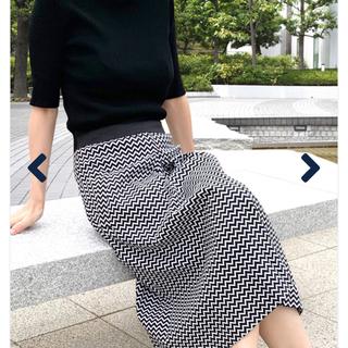 ドゥロワー(Drawer)の新品・タグ付き マーロンエノンフィ ミディ丈スカート(ひざ丈スカート)