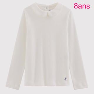 PETIT BATEAU - プチバトー 新品タグ付き オフホワイト 衿つき カットソー 8ans/128cm