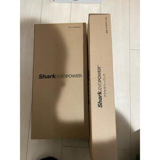 Shark シャーク 充電 掃除機 EVOPOWER WV2 アクセサリーパック
