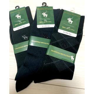 新品 紳士 靴下 ビジネスソックス くつ下 25〜27cm 3足セット 黒(ソックス)