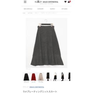 GRACE CONTINENTAL - GRACE CONTINENTAL  ラメプレーティングニットスカート 黒