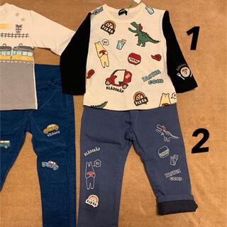 kladskap - 新品上下2枚セット☆クレードスコープ恐竜ピザロンTと刺繍パンツ☆