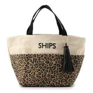 シップス(SHIPS)の【新品】SHIPS タッセルトートバッグ(トートバッグ)
