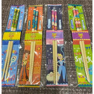 トイ・ストーリー - トイストーリー4 天然竹箸