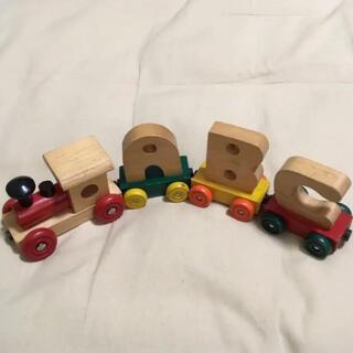 木製アルファベット汽車 (電車)(電車のおもちゃ/車)
