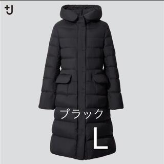 UNIQLO - 【タグ付き新品】ユニクロ プラスJ ウルトラライトダウン フーデットコート